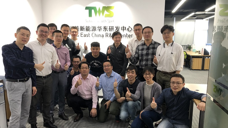 TWS East China R&D Center is now open for use!
